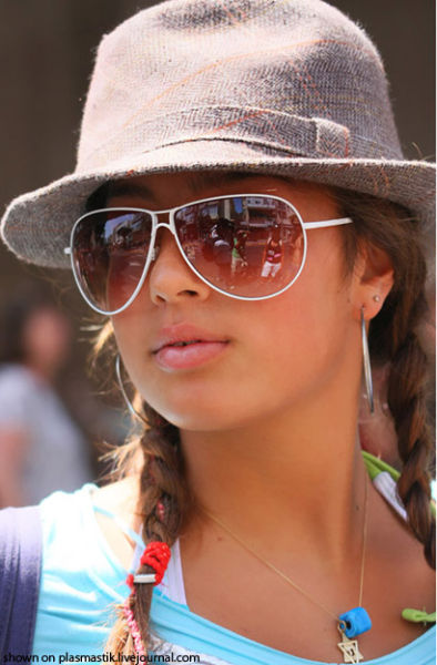 Beautiful Israeli Women ~ Damn Cool Pictures