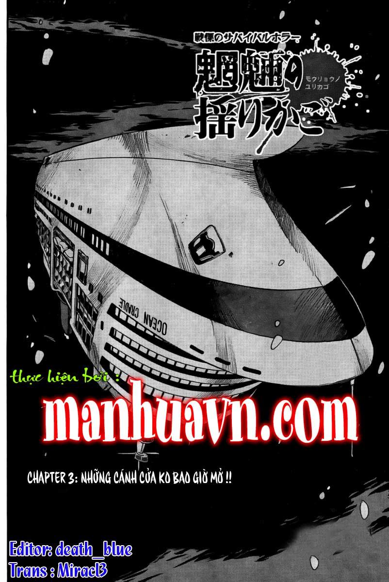Mouryou no Yurikag Chap 3 - Next Chap 4