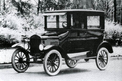 le garage de la nationale 7 ford t 1926 06 une. Black Bedroom Furniture Sets. Home Design Ideas