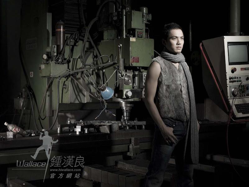 Hong Kong Male Actor 27