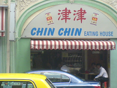 Chin Chin Eating House, Purvis Street