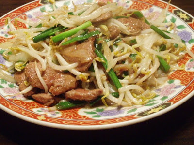 Tampopo, pork liver chives bean sprouts