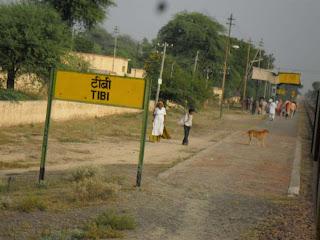 टीबी रेलवे स्टेशन