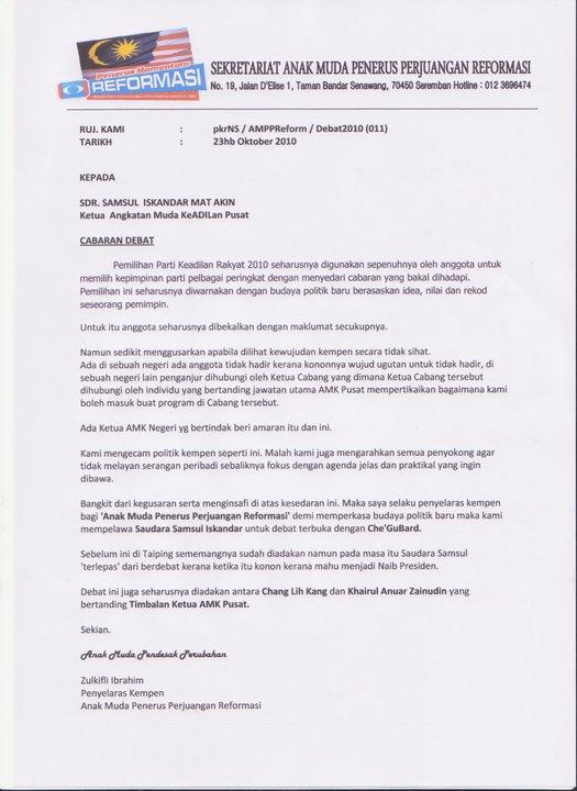 contoh format surat jemputan rasmi job seeker