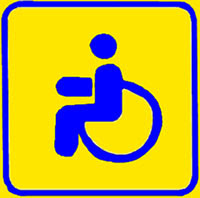 инвалиду водить автомобиль
