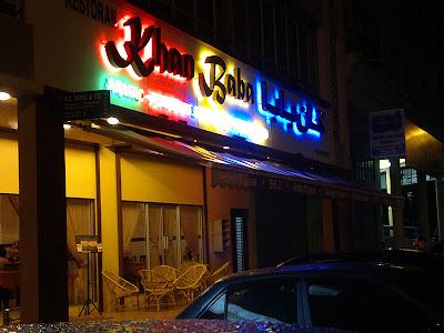 La Sila Restaurant In Troy