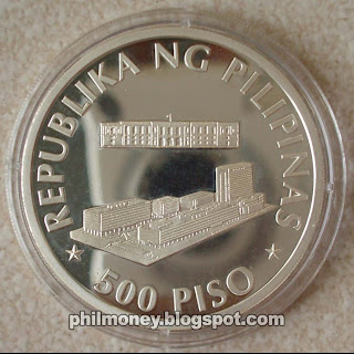 Five Hundred Peso Coin Philippine Silver Proof