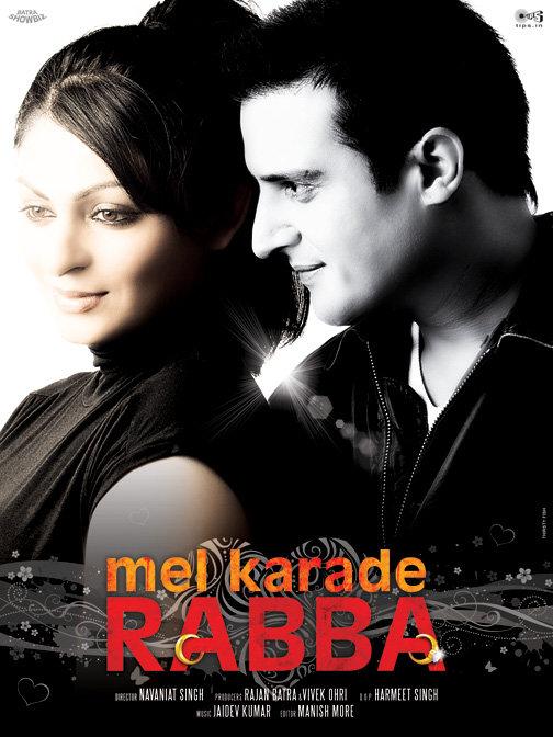 mel karade rabba movie - 504×672
