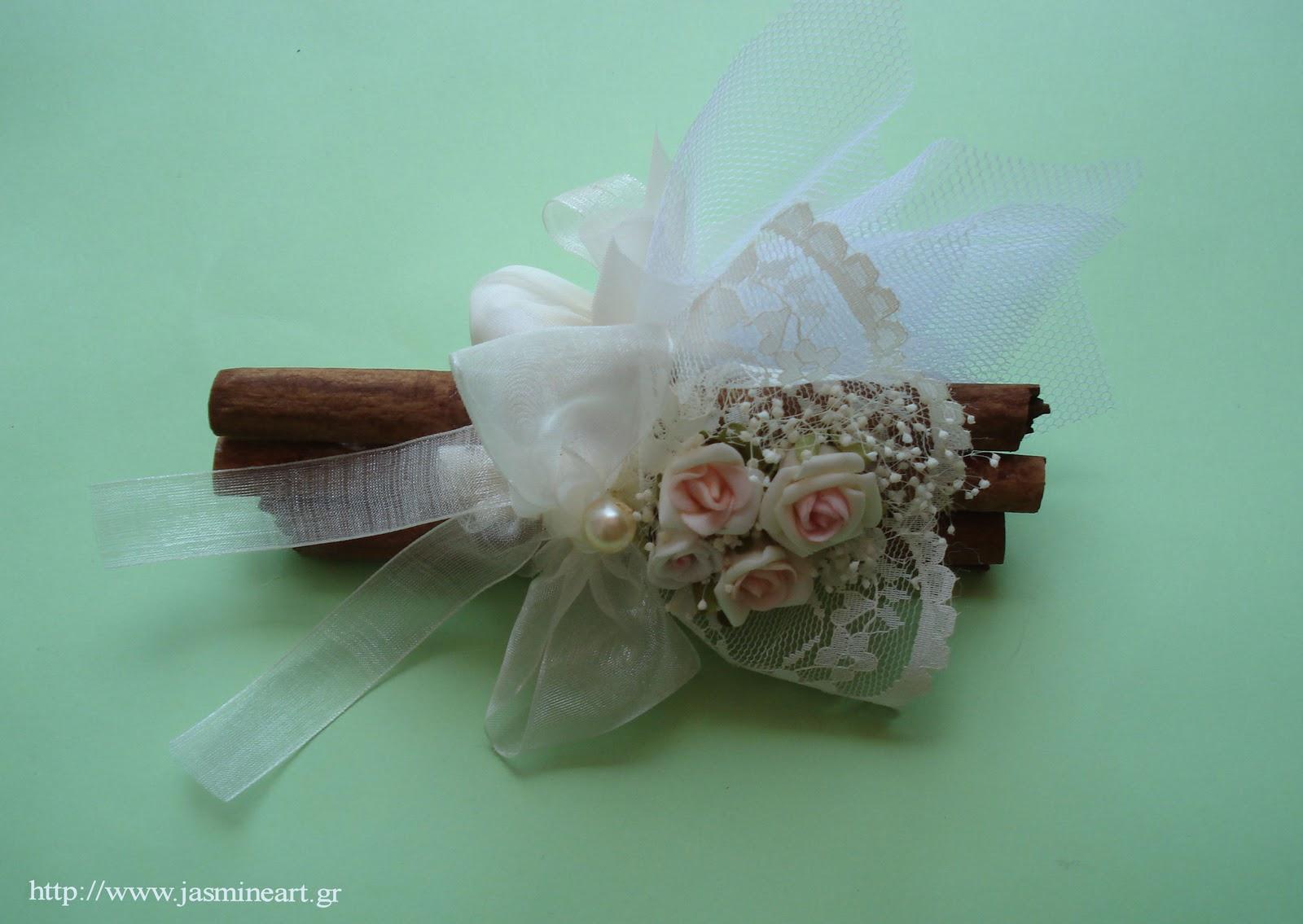 f695295119cf Επικοινωνήστε μαζί μου για περισσότερα σχέδια και ιδέες για μπομπονιέρες  γάμου με κανέλα.