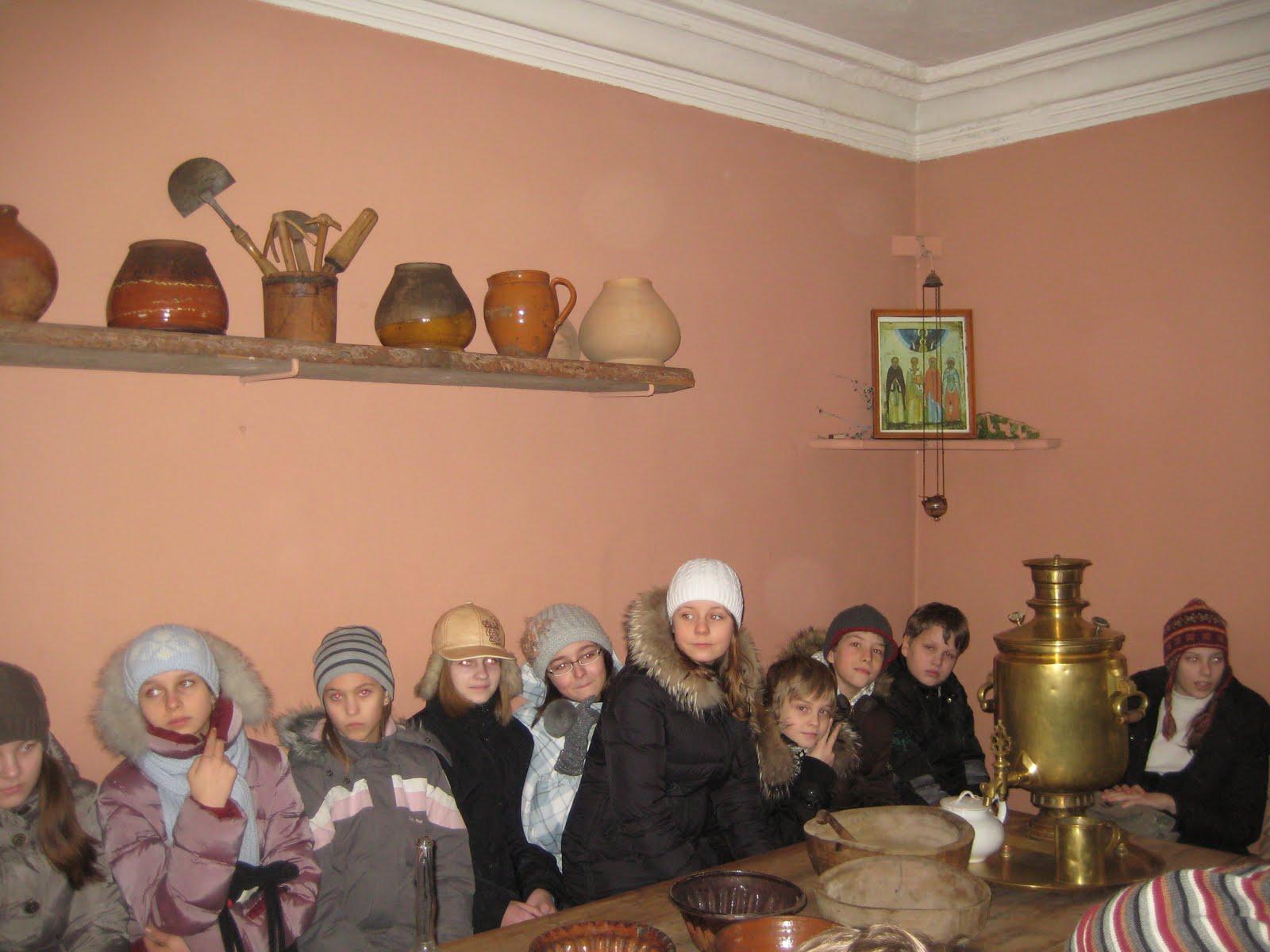 Вместе весело шагать...: Наши путешествия Лицей Пушкина В Царском Селе