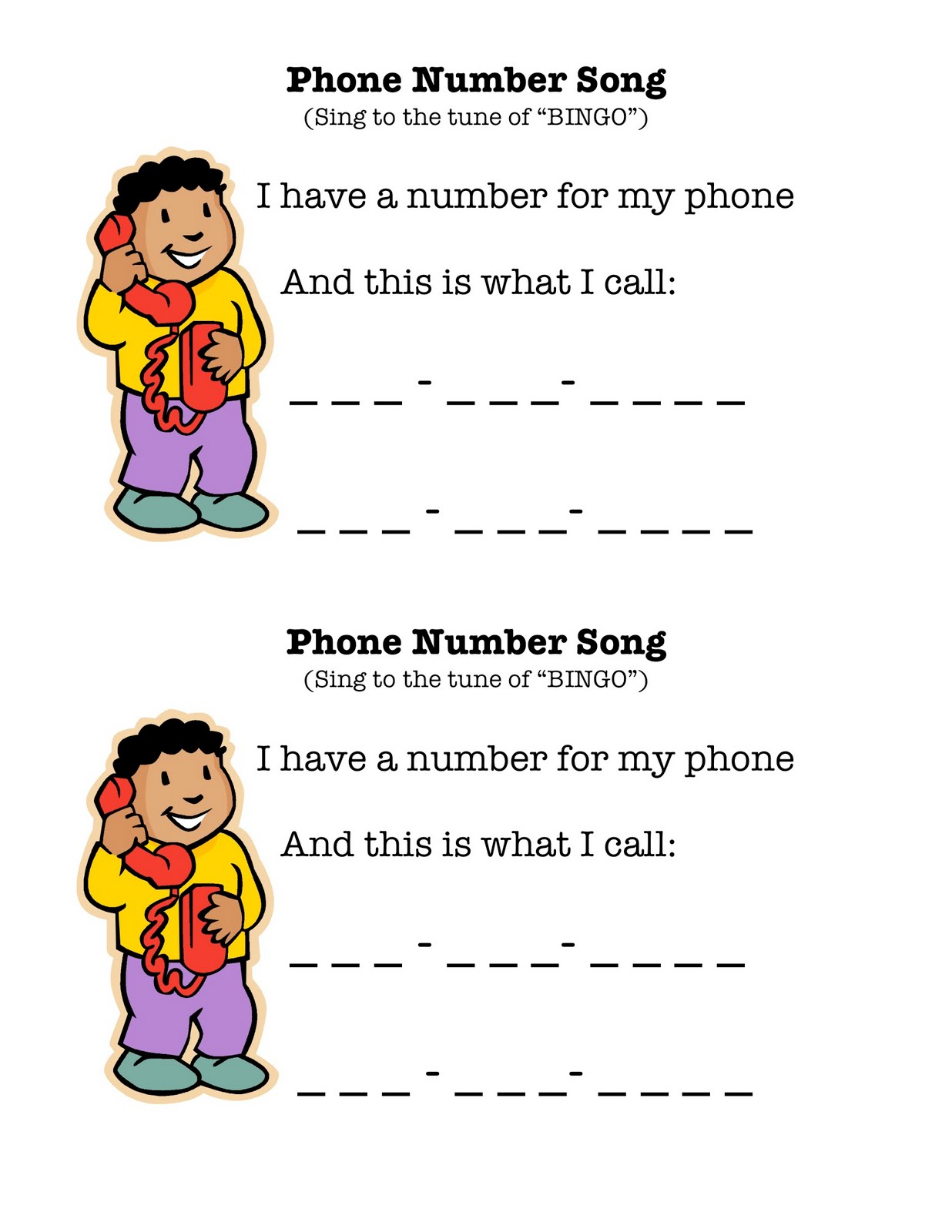 Imagination Express Preschool Phone Number Song