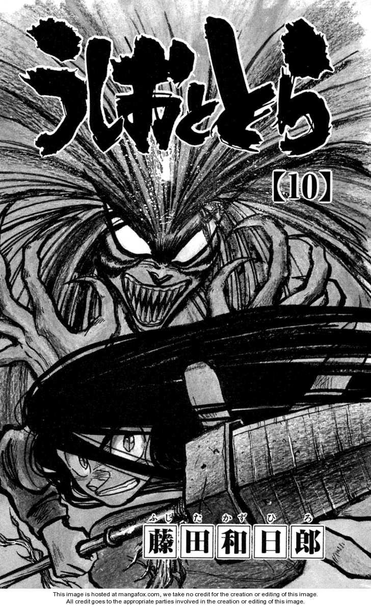 Ushio and Tora Chap 83 - Truyen.Chap.VN