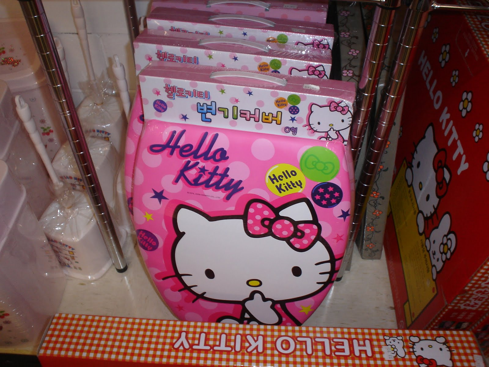 Hello Kitty Potty Chair Slipcovers For Chairs Cute Toys Rule Melbourne Finds