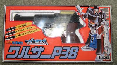 Shouki No.1 Bullet Train | Diaclone Pre Transformers | Takara