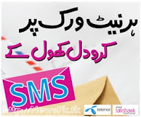 Telenor Sms - Package