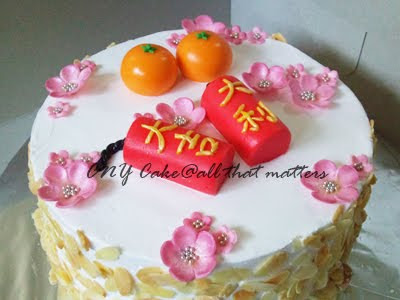 chinese new year cake all that matters 2792