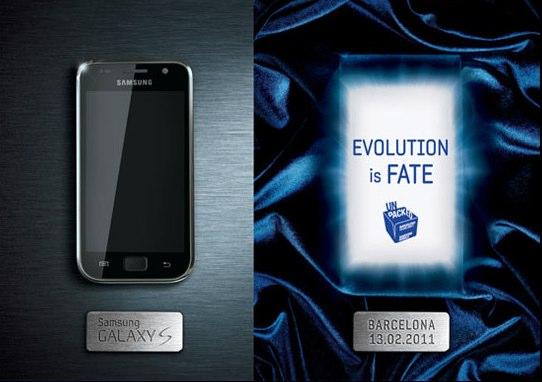 Samsung's Galaxy S2 Teaser