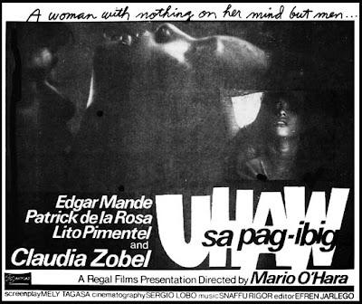 Uhaw sa pag-ibig (1984)