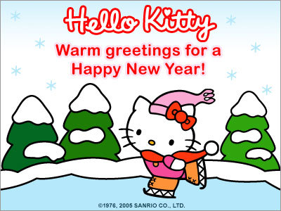 Wallpaper 7 Hello Kitty Cute High Definition Wallpapers