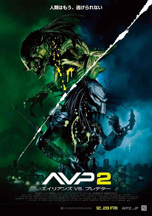 Free Movie Download: Aliens Vs Predator 2 - Requiem (2007)
