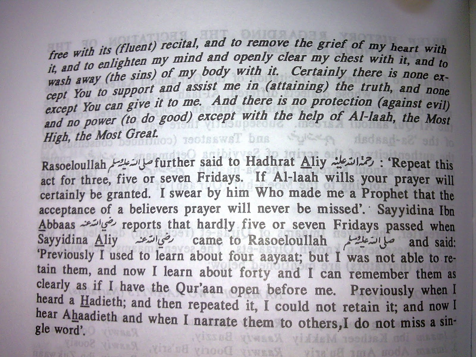 Noor-ul-Ilm - Light of Knowledge: Salat and du'a' for memory