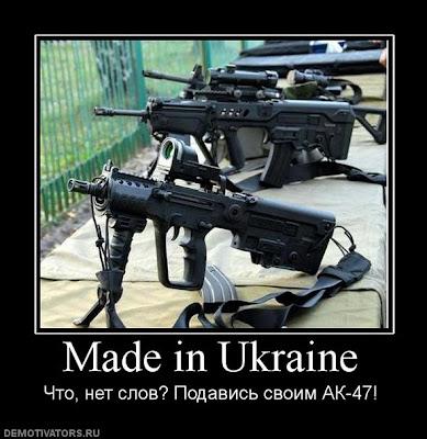 """Шосткинський завод """"Імпульс"""" почав серійне виробництво боєприпасів для автоматичних гранатометів, - """"Укроборонпром"""" - Цензор.НЕТ 6646"""