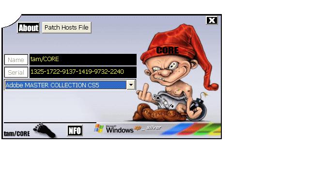 pdf suite 2010 license key