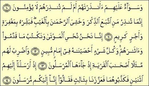 Bacaan Surah Yasin Rumi Albertp62508244s Blog