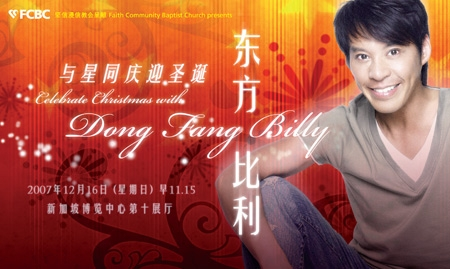 16 Dec 11.15am CELEBRATE CHRISTMAS WITH DONG FANG BILLY