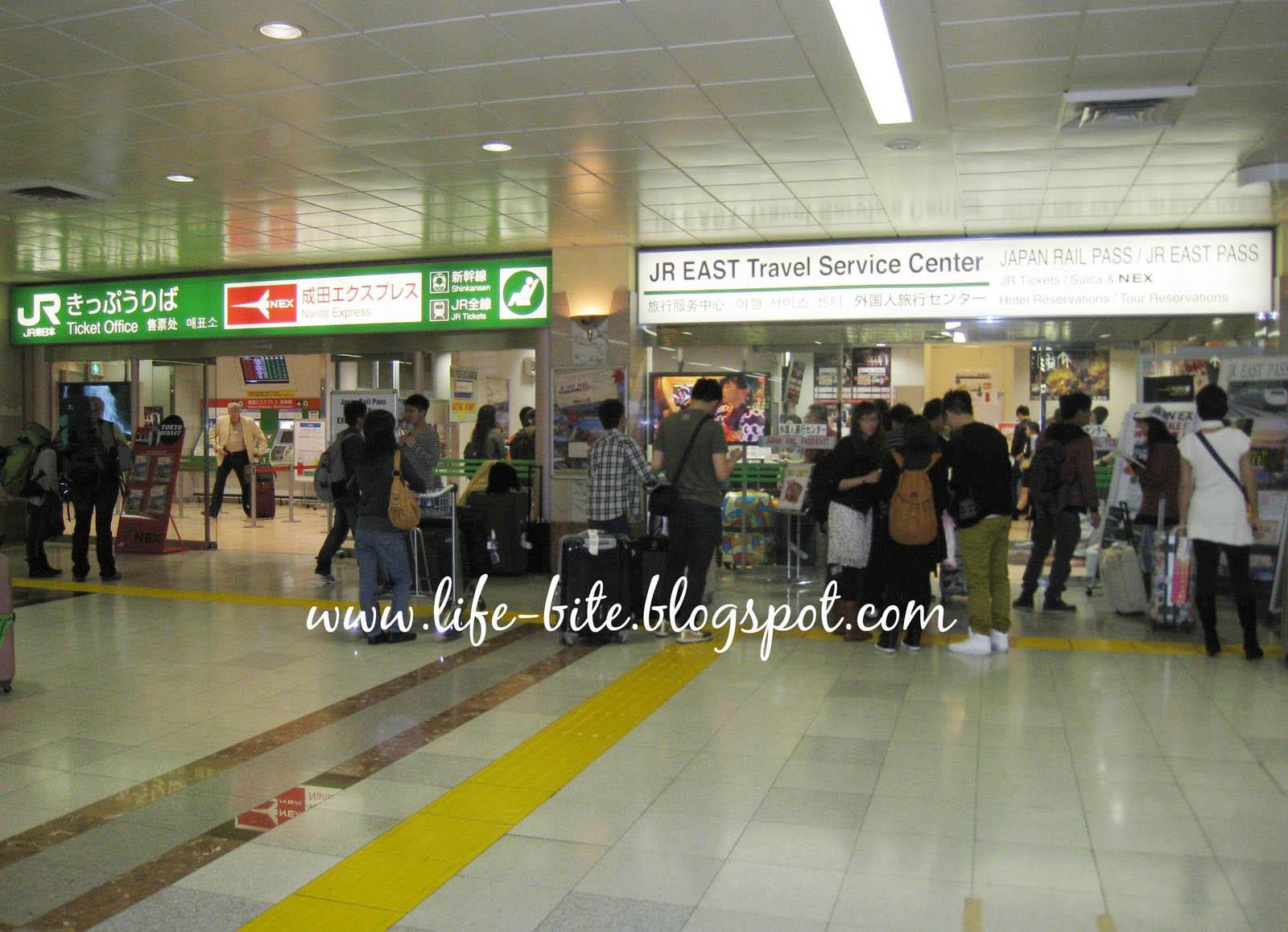 Traveling By Train From Narita Airport To Shinagawa Station