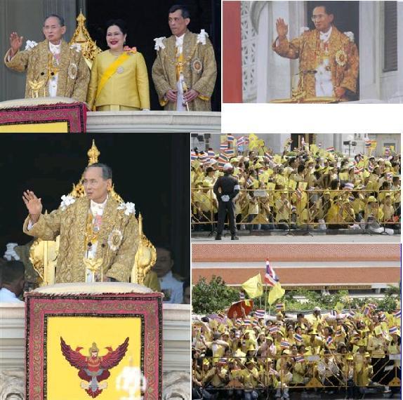 2005–2006 Thai political crisis