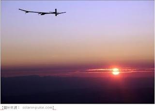 太陽能 能源
