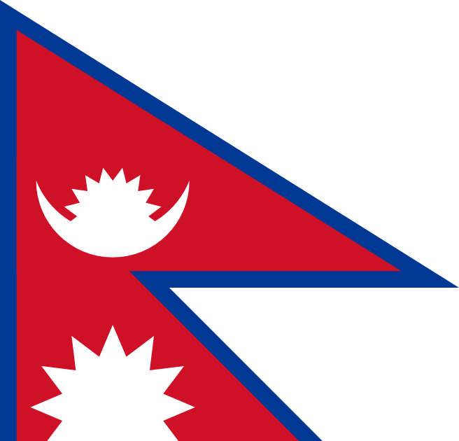 National Things Of The Nepal Nepal