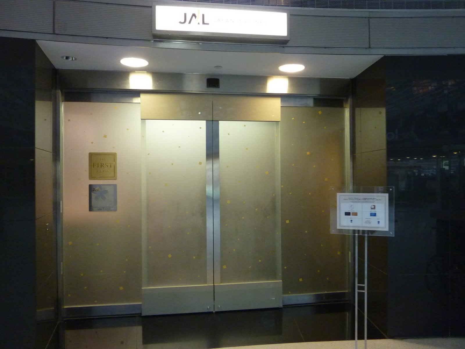 Airport Lounge In The World 【ジョン・f・ケネディ国際空港】jal Jalファースト