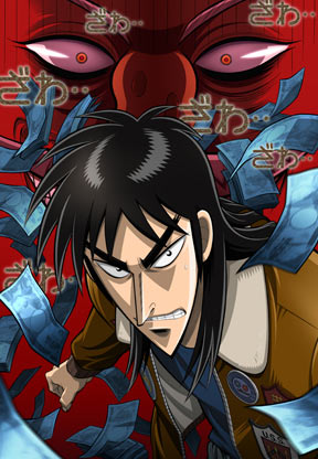Kaiji Ultimate Survivor affiche