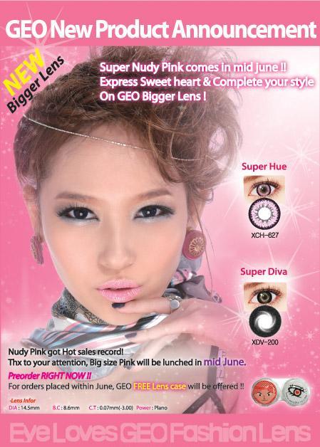 Wonderful Eye Makeup Tutorials You Need To Copy: Wonderful Eyes