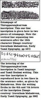 tamil makkal kural: The meaning of word 'Eelam' and it's usage in