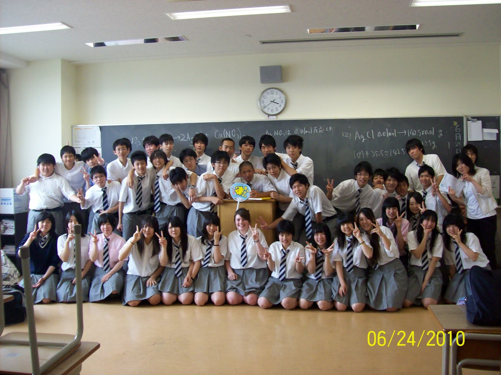 dating japanese high school life