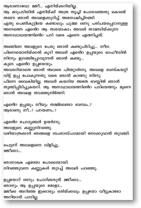 Malayalam Funny Stories Pdf
