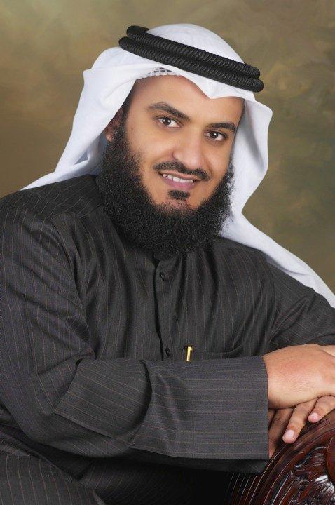 تحميل ادعية مشارى راشد العفاسى mp3