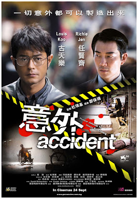 @ The Movies With Lim Chang Moh: September 2009