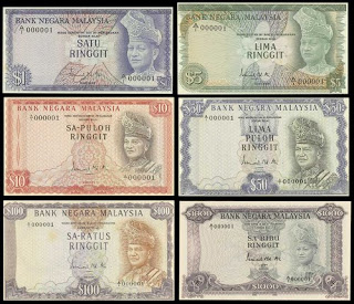 Malaysia First Banknote Set (Serial Number A/1 000001) | Malaysian