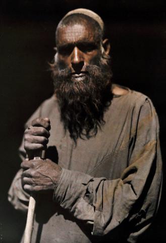 An Afridi Man - 1929