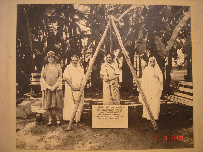 Dr Motibai Rustomji Kapadia Public Hall for Women  -1929