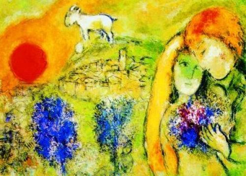 """Marc Chagall, """"Les amoureux de Vence"""""""
