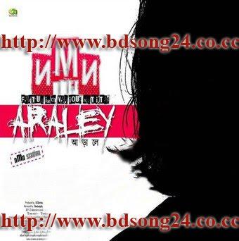 Bangla Songs: September 2010
