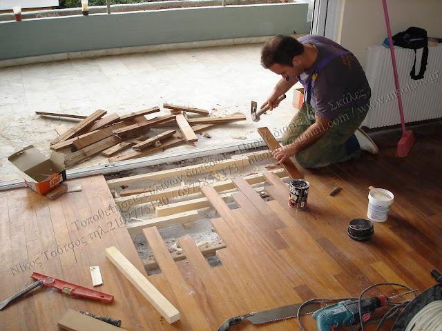 Πώς γίνεται το μερεμέτι σε ξύλινα δάπεδα