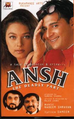 Masoom old hindi movie mp3 songs free download linoaselect.