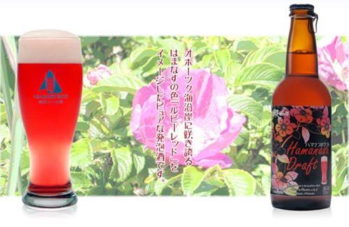 Cerveja colorida no Japão