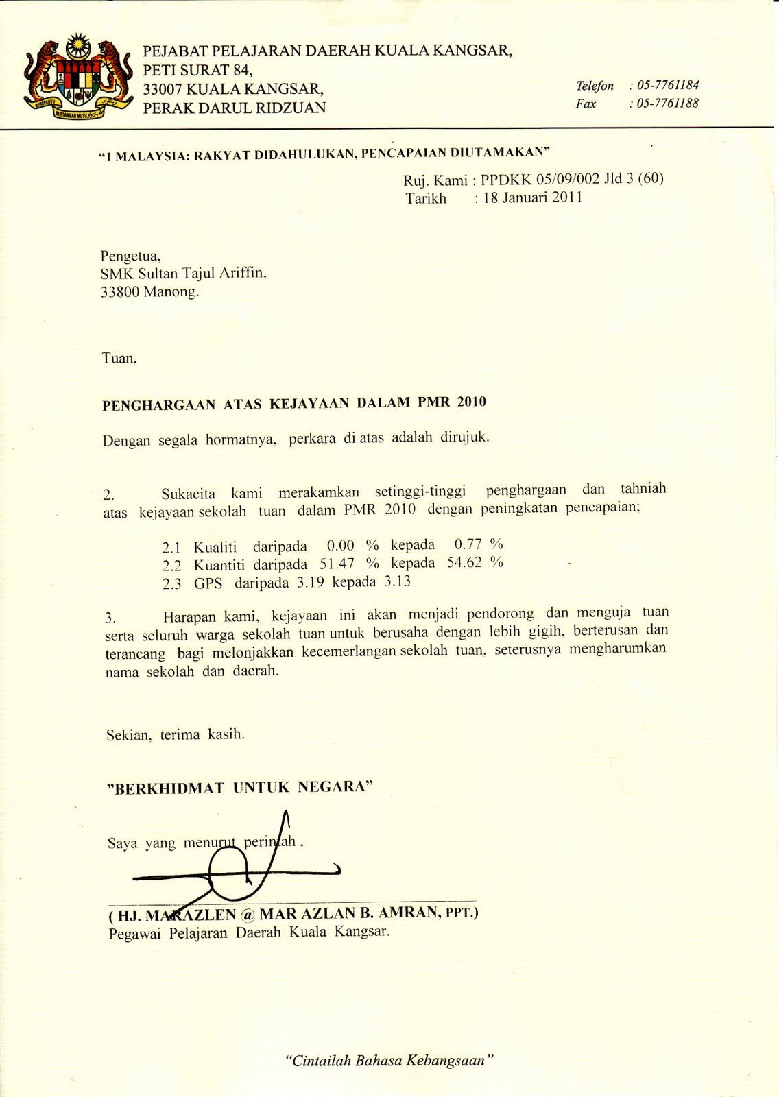 Contoh Artikel Pelayanan Prima Icefilmsinfo Globolister Pin Surat Dinas Contoh Yang Benar Artikel Berita Indonesia Pelauts Com